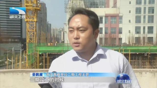 """武汉一工程项目""""难产""""已延期20年 如何""""起死回生""""的?"""