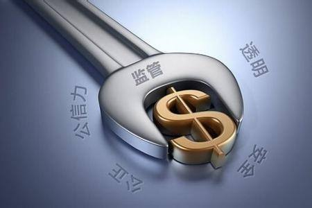 武汉出台举措加强行业协会自律