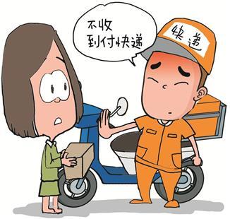 武汉多家快递公司拒收到付件 市邮政管理局表示将协调