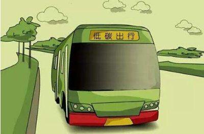 武汉公交出行周:刷码乘公交打5折 最低只要一分钱