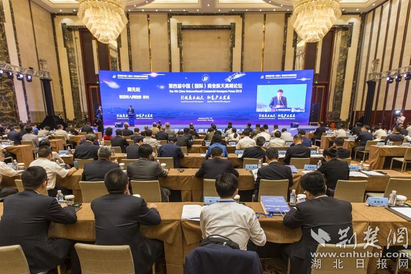 """""""汉产卫星""""落户新洲 500亿项目签约武汉国家航天产业基地"""