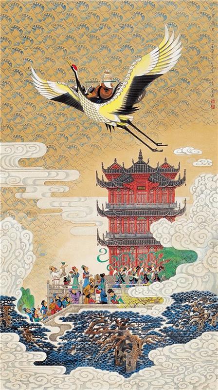 1984 年,《白云黄鹤》最终纸本彩墨画稿