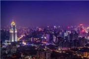 武汉白领平均月薪7267元 高薪行业第一名是它