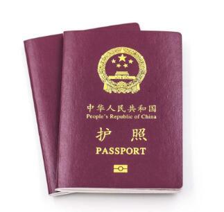 武汉办护照7个工作日可搞定 新增10个窗口每周六上午提供预约服务