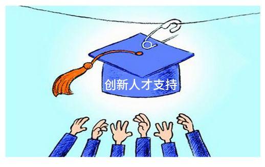 """武汉首个人才创新创业服务中心揭牌 人才与创新服务可""""一站式""""搞定"""