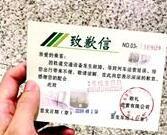 新线试跑致2号线列车突发意外清客 市民建议地铁提供延误证明