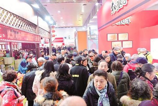 舌尖上的美味尽在武汉食博会 4万人一天花3300万提前打年货