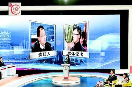 """武汉电视问政""""期末考""""开考 新官不理旧账凸显政务失信痛点"""