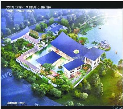 汉阳龙阳湖将建湖泊公园:一期投资110亿元 打造都市休闲旅游地