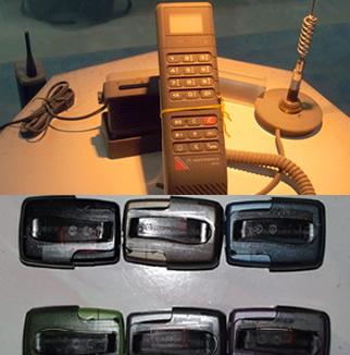 移动通信:巨变带来好生活