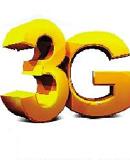 2008年3G手机到来