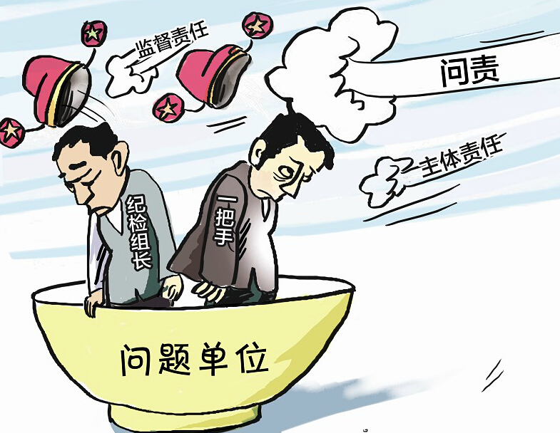 襄阳市公安局纪委监督责任严重缺失.图片