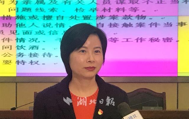 """湖北省纪委监委机关集中发放""""十五不准""""行为规范自律卡"""